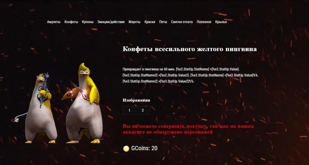 web bug.jpg
