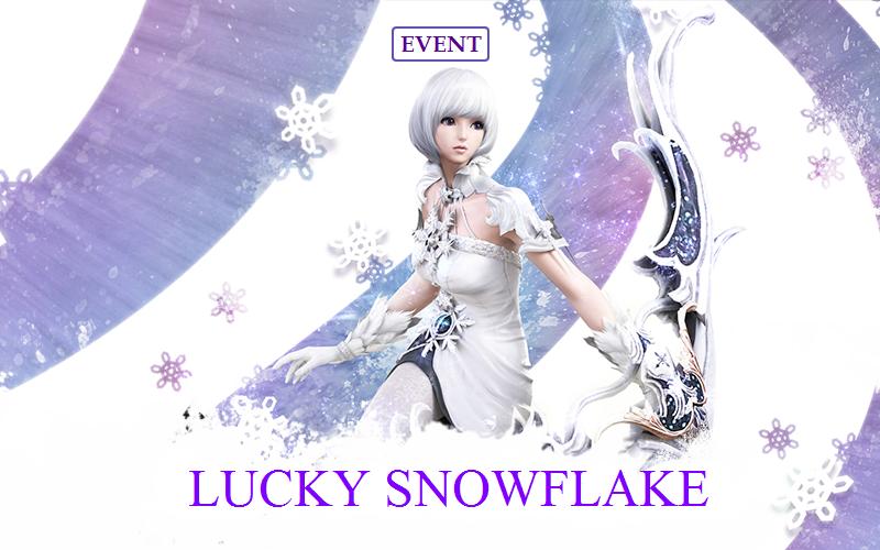 Снежинка на удачу