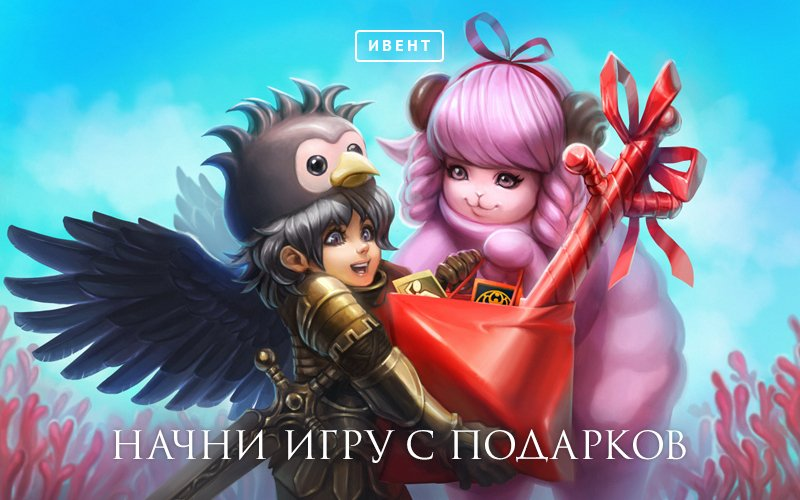 sheep_VK.1450450392.jpg